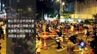getlinkyoutube.com-VOA卫视(2014年10月14日 第一小时节目)