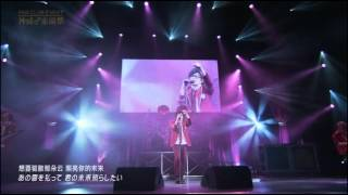getlinkyoutube.com-Gackt  - Glamorous Sky (Mika Nakashima cover)