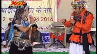 getlinkyoutube.com-Matuniya live comedy by priya joshi & ramesh k.