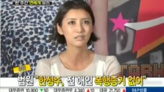 getlinkyoutube.com-황수정, 하지원, 한성주, 이하이, 엄태웅...연예가 핫클릭
