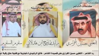 getlinkyoutube.com-عتق رقبة عبدالرحمن حمود العنزي - إنشاد سلوم السلوم