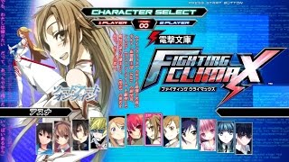 getlinkyoutube.com-Dengeki Bunko Fighting Climax - Asuna playthrough (Arcade Story & Dream Duel)