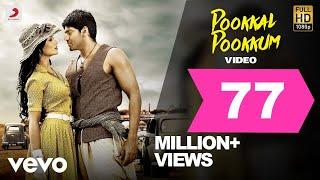 Madharasapattinam - Pookkal Pookkum Video | Aarya, Amy Jackson