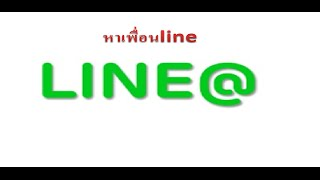 getlinkyoutube.com-แจก id line rangers s99