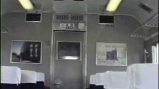 getlinkyoutube.com-なつかしの国鉄シリーズ キハ80系特急オホーツク 1