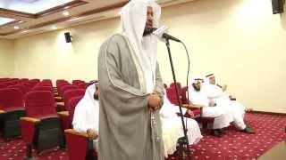 تكبيرات العيد ۩ من جامع الراجحي بمكة ۩ للمؤذن أسامة باخذلق