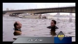 getlinkyoutube.com-كارثة شاهد ماذا يوجد في قاع النيل