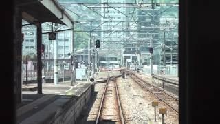 getlinkyoutube.com-227系前面展望 【Y】快速安芸路ライナー 5637M 広→坂