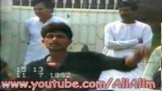 9th Muharram 1992 MADINA SYEDAN 1413 Hijri part 10/10