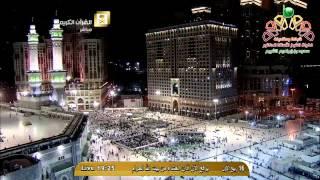 getlinkyoutube.com-اذان العشاء من المسجد الحرام الاربعاء 16-3-1436 المؤذن عصام خان HD