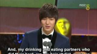 { ENG SUBS } 2010 MBC Drama Awards - Lee Min Ho Cuts