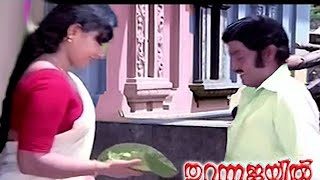 getlinkyoutube.com-Malayalam Full Movie -Thuranna jail - Full Length Movie [HD]