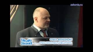 """Презентация книги Рубена Маркарьяна в """"Айордеац Тун"""""""