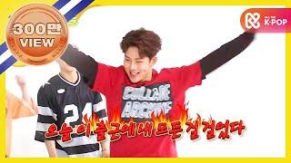 getlinkyoutube.com-(Weekly Idol EP.254) MONSTA X Jooheon's girl group 'TWICE' dance