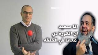 getlinkyoutube.com-اسطورة حازم الواثق ابو اسماعيل