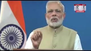 PM Modi speech : पीएम मोदी का बड़ा फैसला, चारों ओर गूंजा NAMO-NAMO