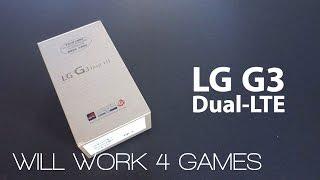 getlinkyoutube.com-LG G3 Dual LTE Smartphone Unboxing