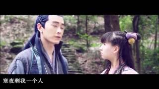 getlinkyoutube.com-【幽蛮夫妇】 หลงโยว & เสี่ยวหมาน ( ทายาทหนี่วา )