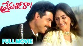 getlinkyoutube.com-Prematho Raa Telugu Full Movie | Venkatesh, Simran
