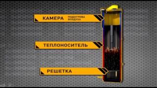 getlinkyoutube.com-Котел длительного горения STROPUVA - котел №1 в России