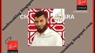 getlinkyoutube.com-طريقة علاج أم الصبيان و ماهي التابعة التي تصيب الرجل مع الشيخ يوسف شباني 31/12/2013