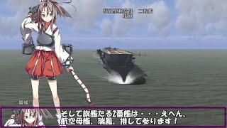 艦これil-2 四十七隻目 モーレイ海哨戒 1マス目 高画質版