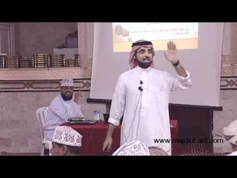 دورة أيسر وأسرع الطرق لحفظ القرآن الكريم - 11