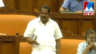getlinkyoutube.com-Opposition had targeted me, says E.P Jayarajan  | Manorama News