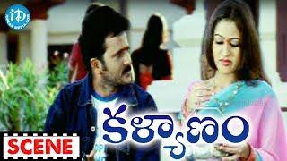 getlinkyoutube.com-Jyosna Seduces Chandu Romantic Scene | Romance of the Day 19 | Telugu