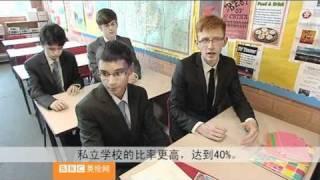 BBC英伦网视频:英国学校兴起学汉语热