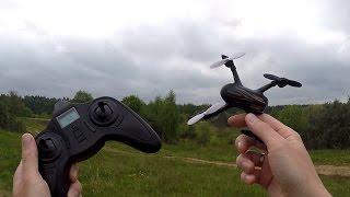 getlinkyoutube.com-Квадрокоптер Hubsan X4 H107P Plus