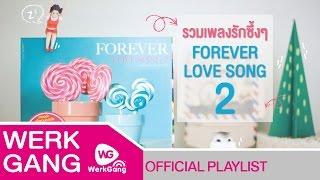 getlinkyoutube.com-เพลงรักสุดซึ้ง [Forever Love Song 2]