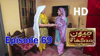 Jeevan Dard Kahani Ep 69   Sindh TV Soap Serial   HD1080p   SindhTVHD Drama