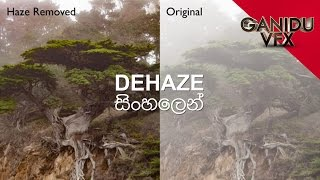 getlinkyoutube.com-Dehaze - Photoshop | Lightroom සිංහලෙන්