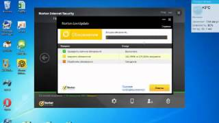 getlinkyoutube.com-Norton internet security активатор