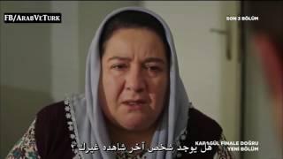getlinkyoutube.com-مسلسل الوردة السوداء الموسم الرابع الحلقة 35 الجزء الأول مترجم بجودة عالية الوضوح HD 720p