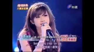 getlinkyoutube.com-Hot girl hat hay nhat trung quoc 1 ( Hot video 2010 ) - guitar 2011 vietzoom.us