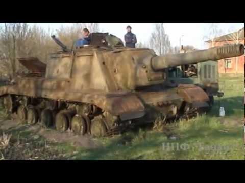 Найденная ИСУ-152 Зверобой завелась