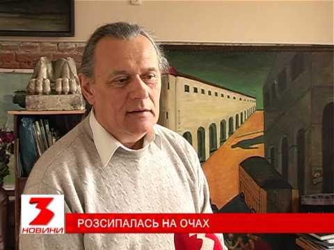 У Івано-Франківську скульптура розсипалася на очах