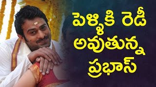 getlinkyoutube.com-Prabhas Getting Ready For Marriage This Year || #tollywood Latest News