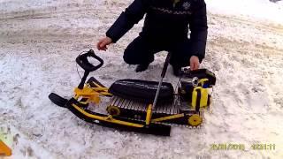 getlinkyoutube.com-Самодельный Детский Снегоход для Гриши