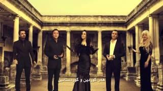 getlinkyoutube.com-bo KURDISTAN KURDISH KURD SONG 2012 HD