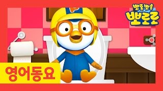 getlinkyoutube.com-[Pororo Music Video] #06 It's Time to Go Potty, Crong