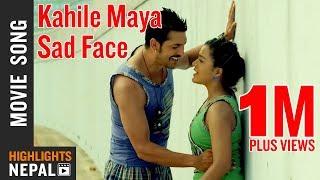getlinkyoutube.com-Kahile Maya Sad Face | New Nepali Movie TATHASTU Song | Rekha Thapa, Kishor Khatiwada
