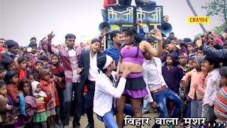 getlinkyoutube.com-Dekhai Aapan Jogar || दिखाई आपन जोगार || Bhojpuri Hot Songs