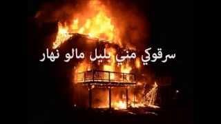 وجع تشرين - صرخة روح وألم- بصوت حسن علامة Hassan Alama