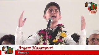 Arqam Hasanpuri, Sakinaka Aalami Mushaira, 25/12/2016, JAMAL KHAN, Mushaira Media