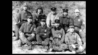 getlinkyoutube.com-人間魚雷回天・大神基地の歴史