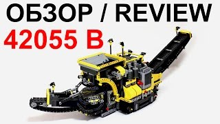 getlinkyoutube.com-Лего Техник 42055 Б-модель – Обзор / Lego Technic Mobile Aggregate Processing Plant – B-model Review