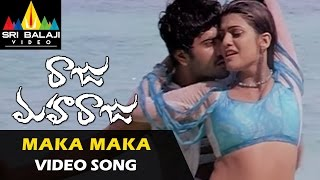getlinkyoutube.com-Raju Maharaju Video Songs   Maka Maka Makareena Video Song   Sharwanand   Sri Balaji Video